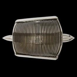 Charles Paris Tortue 0277-0 Table Lamp