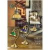 Moretti Luce Baia Table Lamp 1200